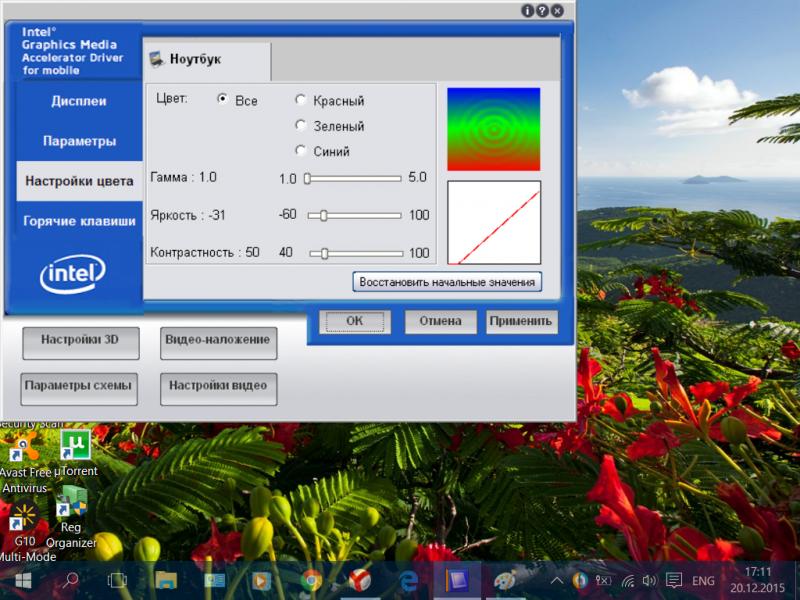 Самсунг как сделать экран ярче на ноутбуке 383